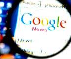 google mensajeria de voz
