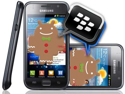 BBM ANDROID GINGERBREAD 2