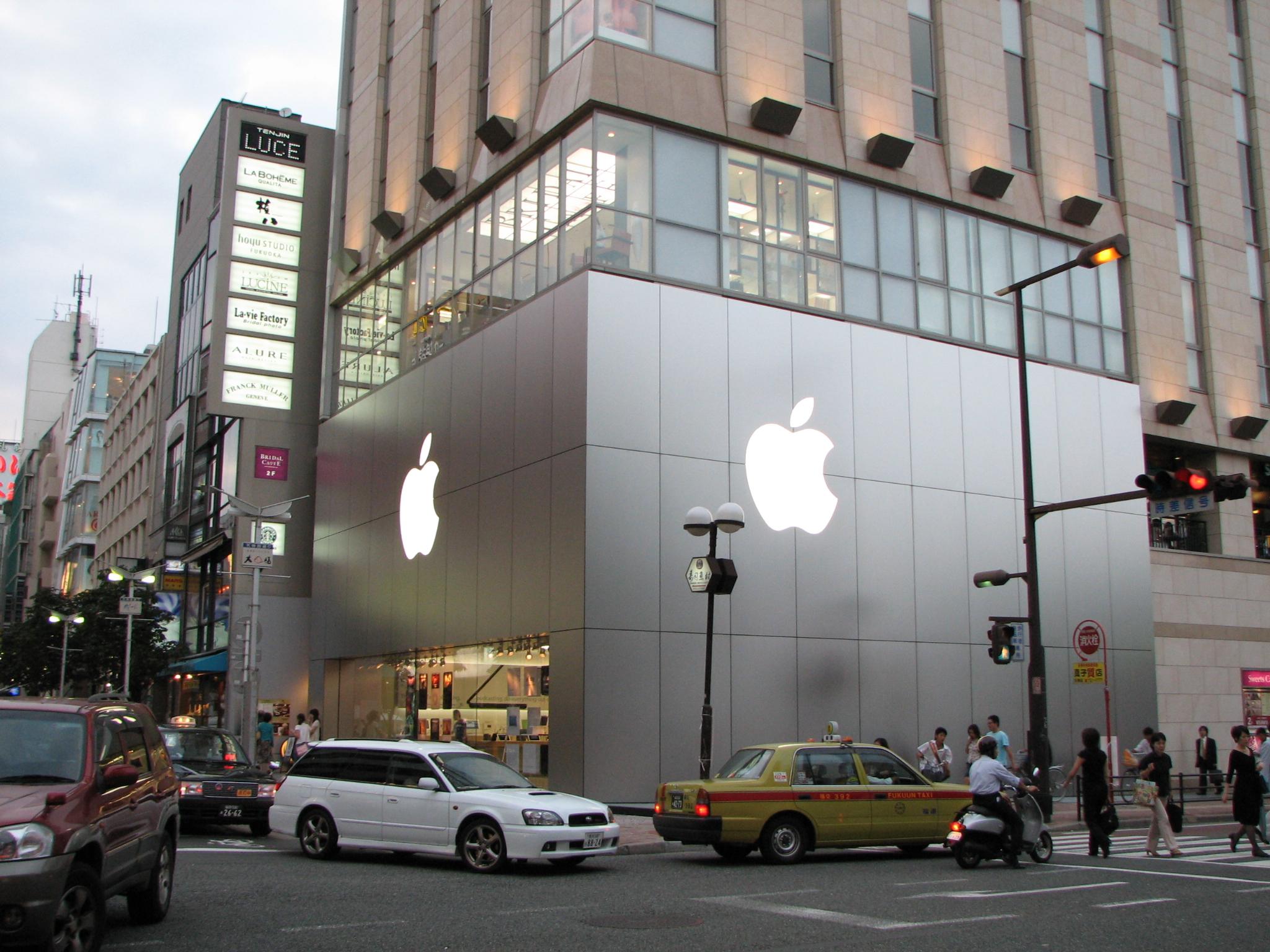 apple venta en navidad 2014