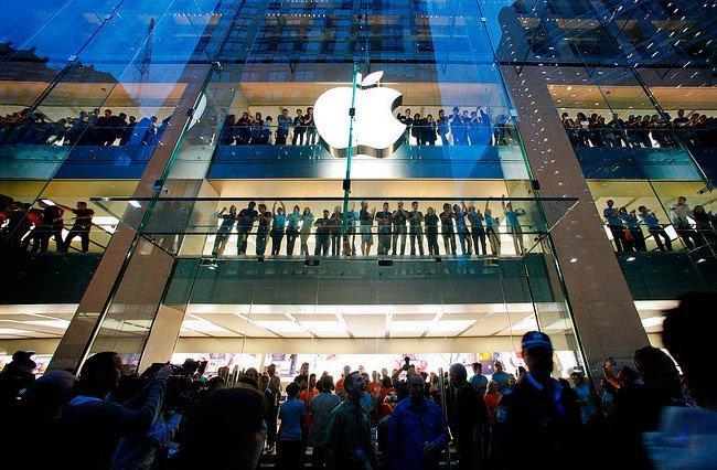 futuro de apple